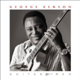 Givin' It Up For Love – George Benson – слова
